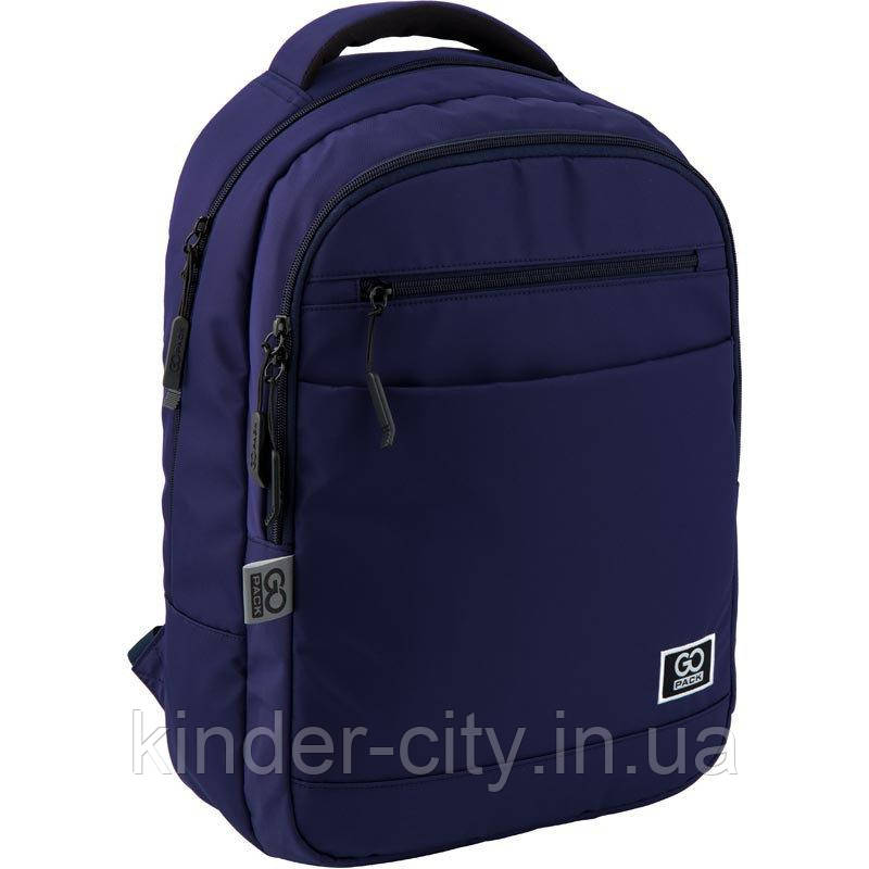 Рюкзак для мальчика GoPack GO19-143L-2