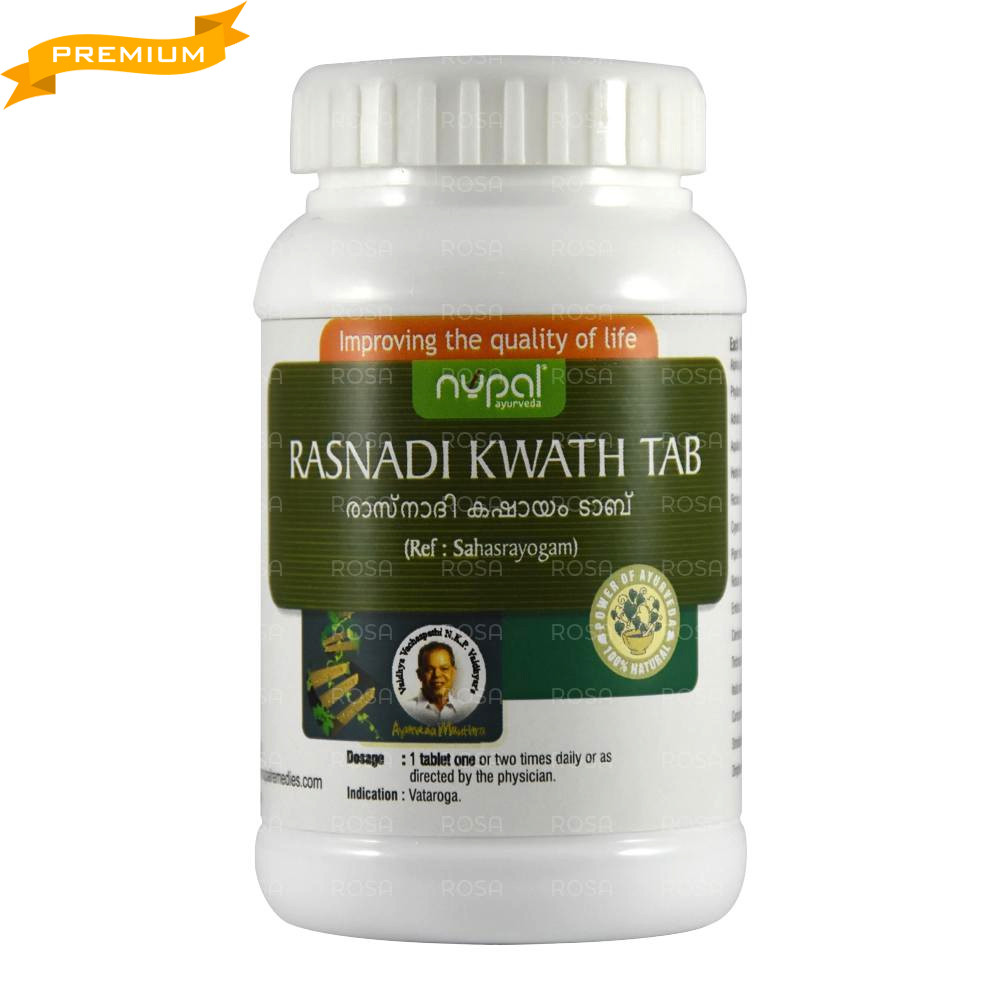 Раснади Кватха (Rasnadi Kwath tab, Nupal) - аюрведа премиум класса, 100 таблеток