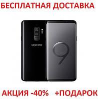 Телефон Samsung Galaxy S9+ Plus 64 GB ГБ   Качественная реплика