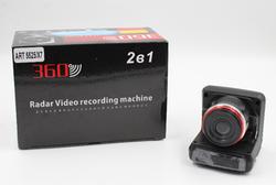 DVR RADAR 2in1  x7  1080P