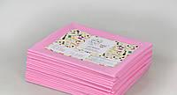 Одноразовые простыни в пачке Спанбонд Panni Mlada 20 г/м² 0,6x2 м 100 ШТ/УП Розовые, фото 1