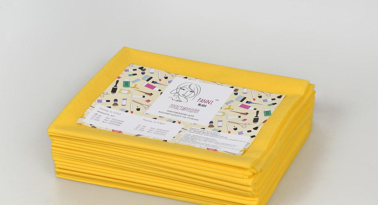 Одноразовые простыни в пачке Спанбонд Panni Mlada 20 г/м² 0,8x2 м 10 УП 200 ШТ Желтые