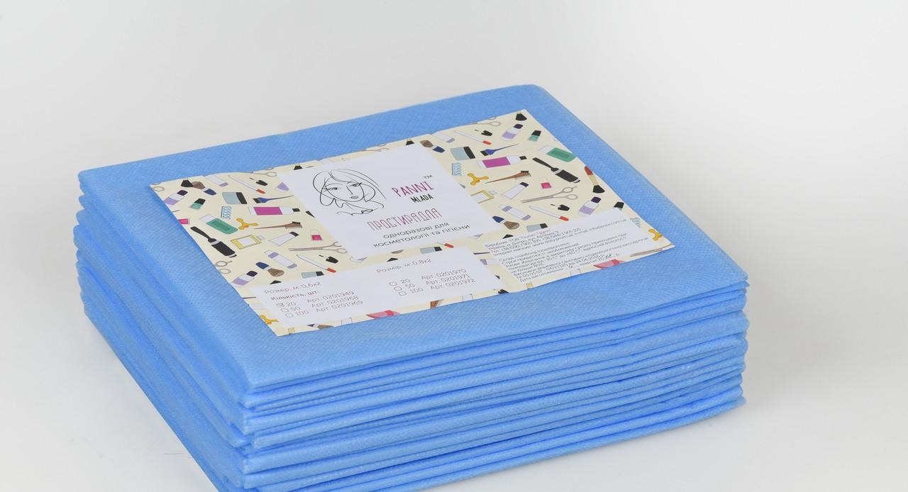 Одноразовые простыни в пачке Спанбонд Panni Mlada 20 г/м² 0,8x2 м 10 УП 1000 ШТ Голубые