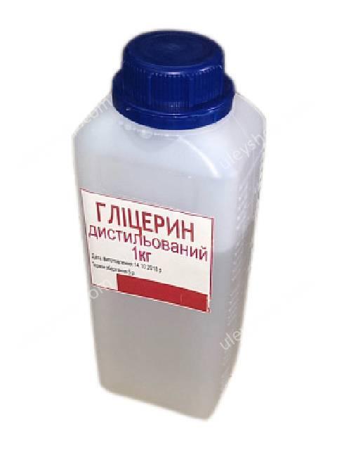 Глицерин – 1кг, пищевой дистиллированный (для производства полосок от клеща). Германия