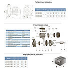 """Насос центробежный 1.1кВт Hmax 19,5м Qmax 500л/мин 2"""" LEO 3.0 (775278), фото 2"""