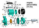 """Насос центробежный 1.1кВт Hmax 19,5м Qmax 500л/мин 2"""" LEO 3.0 (775278), фото 3"""