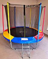 Батут Just Fun Multicolor 305 см (10 FT) с внутренней сеткой и лестницей (Спортивный батут)