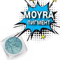 Пигменты ТМ Moyra