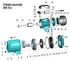 Насос відцентровий самовсмоктуючий 0.3 кВт Hmax 35м Qmax 45л/хв LEO 3.0 (775381), фото 3