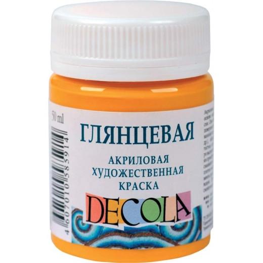 Фарба акрилова ДЕКОЛА оранжева, глянцева, 50мл ЗХК