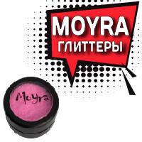 Глітер ТМ Moyra
