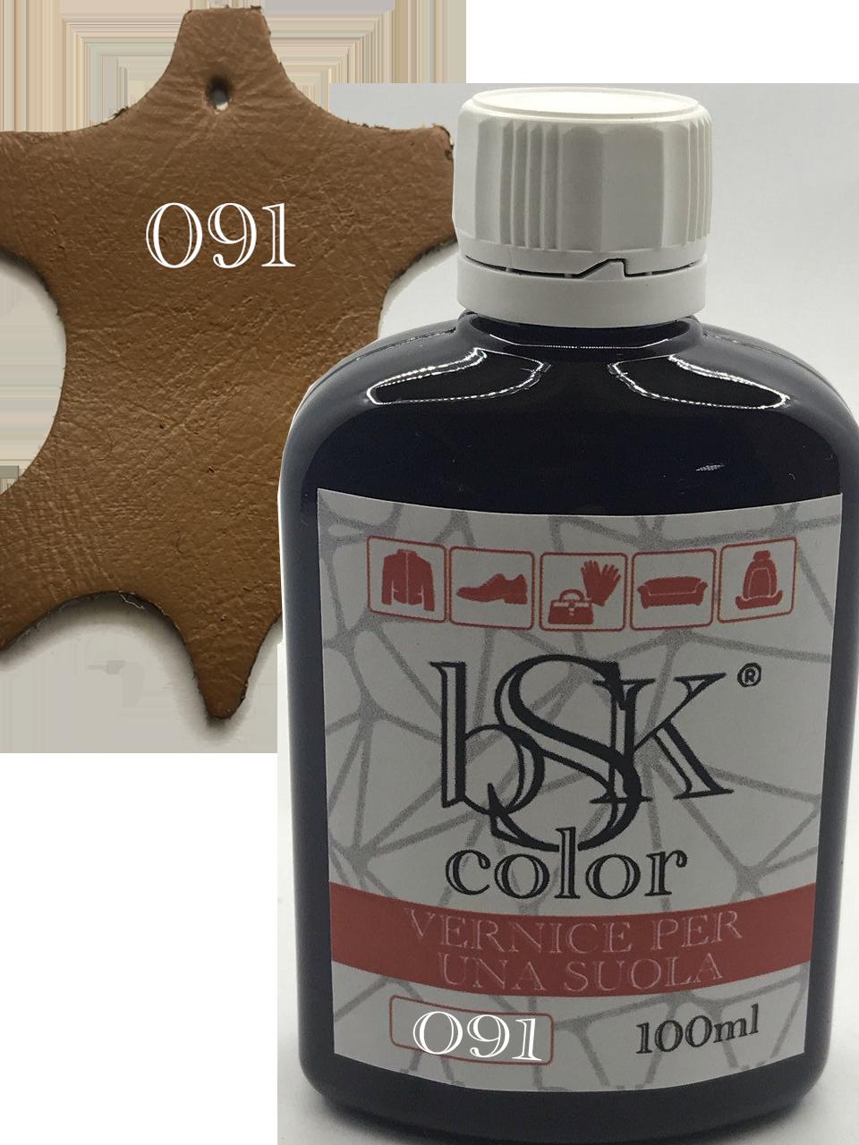 """Краска для гладкой кожи  """"bsk-color""""  100ml цвет коричневая охра"""