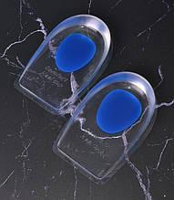 Силиконовые стельки под заднюю часть стопы HM Heels blue