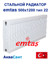 Стальной радиатор Emtas 500/1200 тип 22 боковое подключение