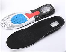 Спортивні устілки для взуття з подпяточником HM Sport 28,5 см