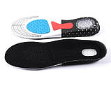 Спортивные стельки для обуви с подпяточником HM Sport 28,5 см, фото 5