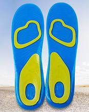 Силиконовые стельки для обуви (гелевые стельки) Gel Active 31 см
