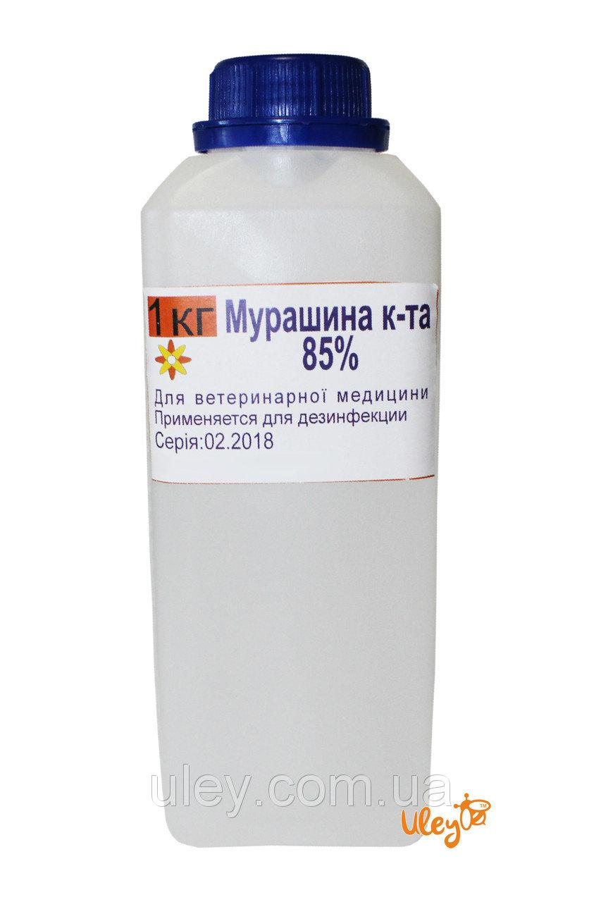 Муравьинная кислота 1 кг Германия