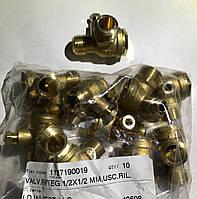Обратный клапан АВ415/515