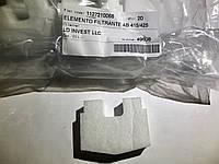 Фильтр патрон АВ415/АВ515/АВ425/АВ525