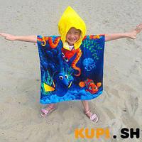 Детское пляжное полотенце пончо на Немо 60*120 см