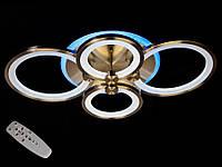 Светодиодная люстра с пультом-диммером и синей подсветкой бронза 2208-4