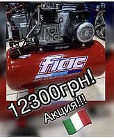 Акция! Поршневой компрессор AB100-360(220)