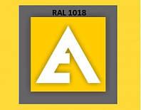 Порошкова Фарба ETIKA RAL 1018 Глянцевий (Поліефірна основа)