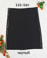Юбка школьная с лампасами, р. 122-140, черный