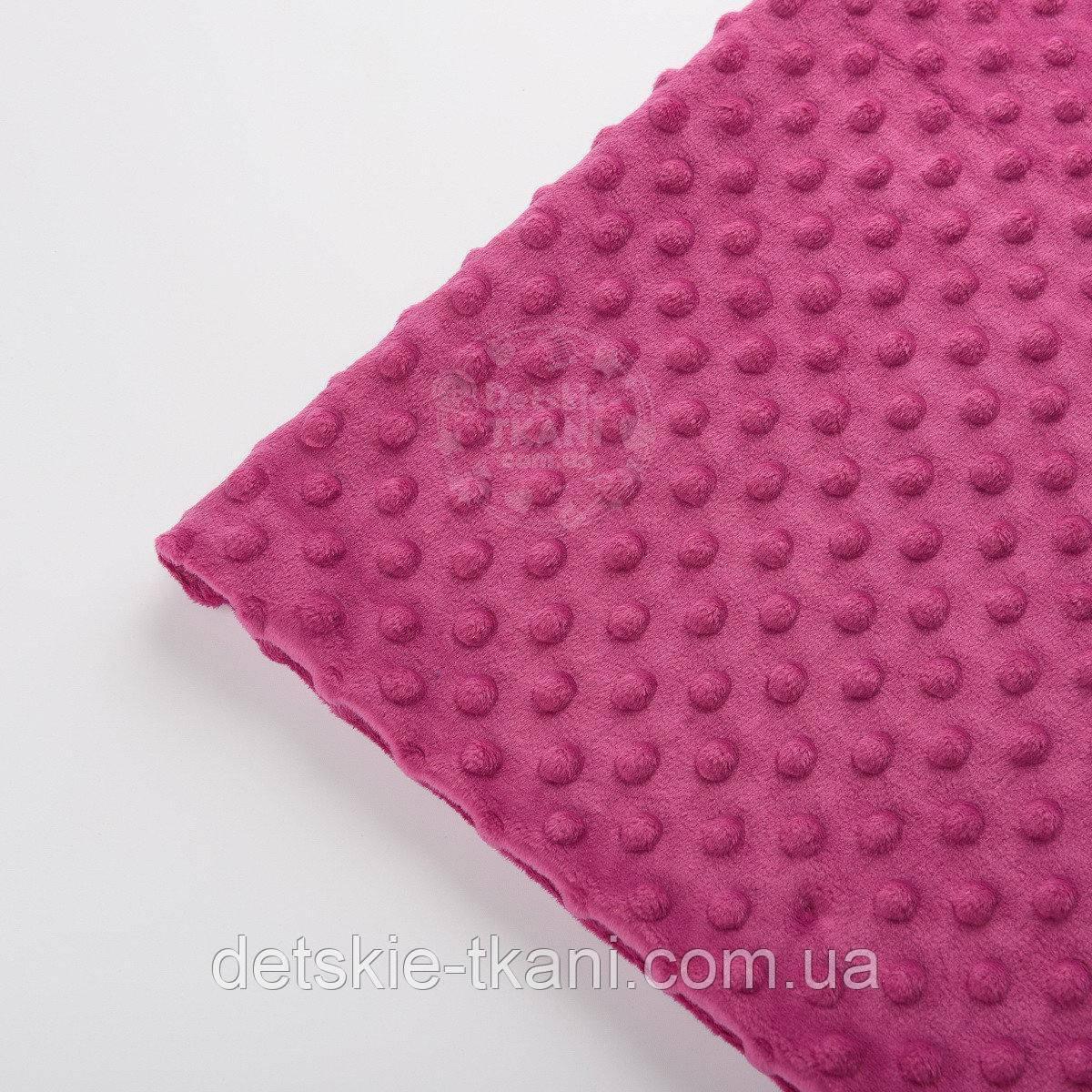 Лоскут плюша minky М-18 размером 45*160 см розово-сиреневого цвета