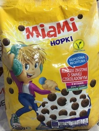 Шоколадні кульки Miami Hopki 500гр. Польща