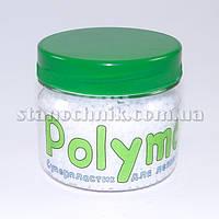 Полиморфус (суперпластик)  75 г