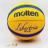 М'яч баскетбольний гумовий №7 MOL