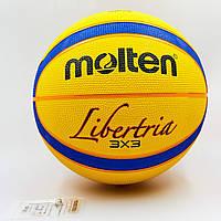 М'яч баскетбольний гумовий №7 MOL, фото 1