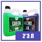 2*3 л GreenKit набор удобрений для гидропоники и почвы