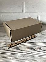 Крафт коробка 150 х 100 х 50 мм, для упаковки самосборная  для пряника, косметики, подарка, сувенира