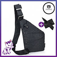 Мужская сумка мессенджер Cross Body + Подарок