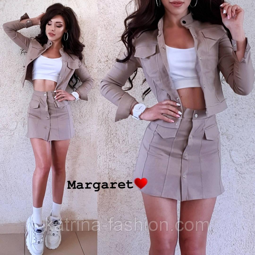 Женский джинсовый костюм: жакет и юбка на пуговицах (в расцветках)