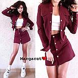Женский джинсовый костюм: жакет и юбка на пуговицах (в расцветках), фото 7
