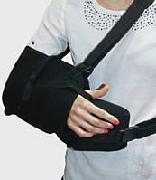 Бандаж Шина для руки с отведением Черный Алком Размер 1