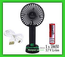 Ручной вентилятор с подставкой