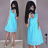 Женский летнее платье-трапеция из батиста с карманами (в расцветках), фото 3