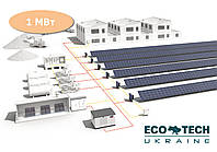 Промышленная солнечная электростанция 1 МВт под зеленый тариф, фото 1