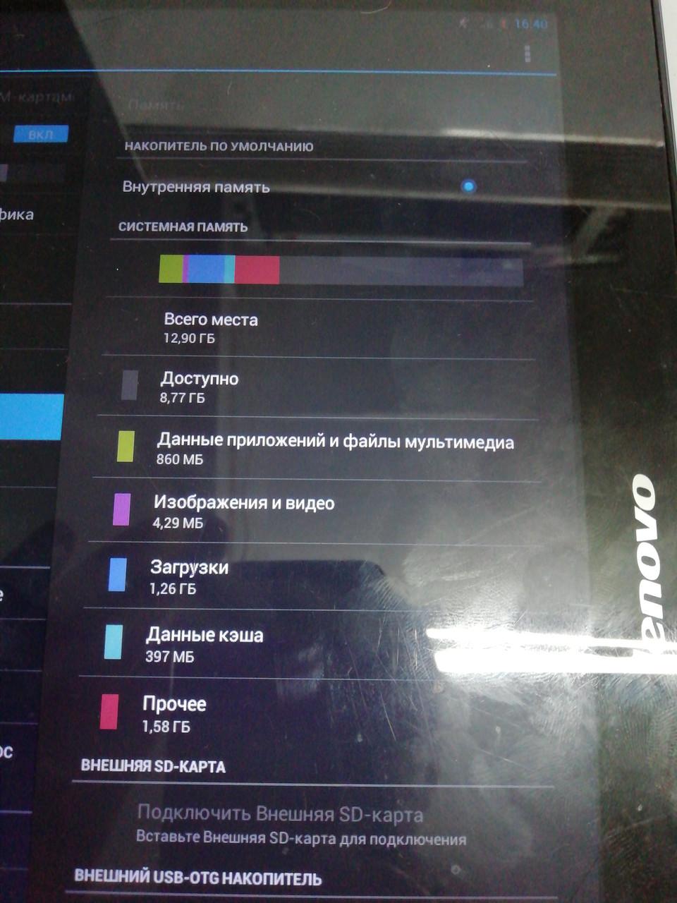 """Продам планшет Lenovo s6000-h 10"""" с 3G модемом на запчасти"""