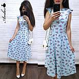 Женский летнее платье-миди софт (в расцветках), фото 3