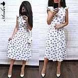 Женский летнее платье-миди софт (в расцветках), фото 5