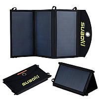 Солнечная панель Suaoki 20 Вт 2 секции, складная, Выход 5В 3,4А. 1 USB 260x713 мм рабочее сост. вес 749 гр