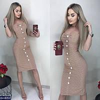 Женское платье норма размеры  S, M, L, XL цвет капучино