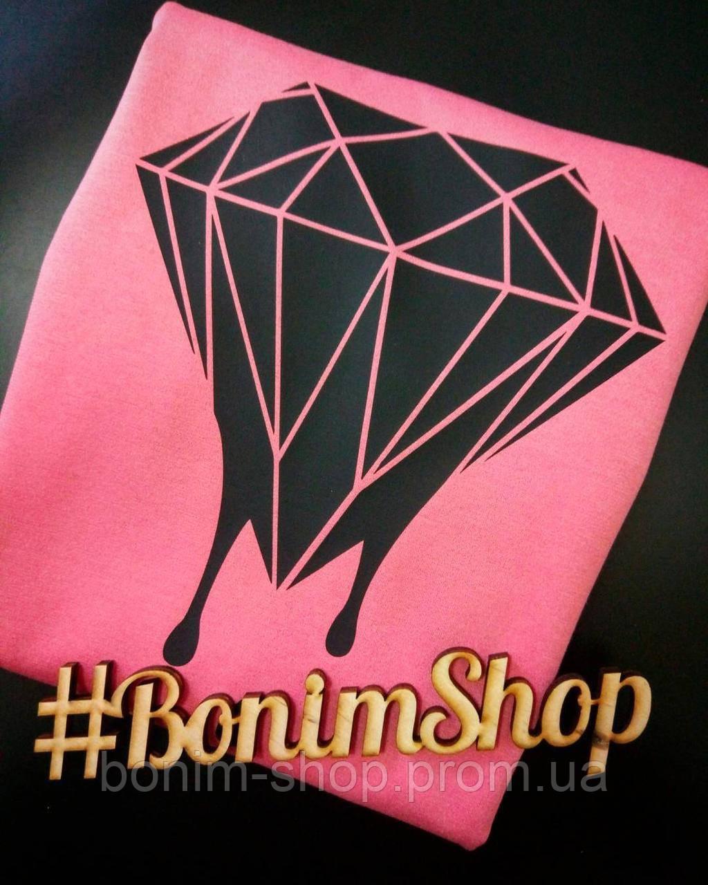 Розовый женский свитшот с принтом Бриллиант