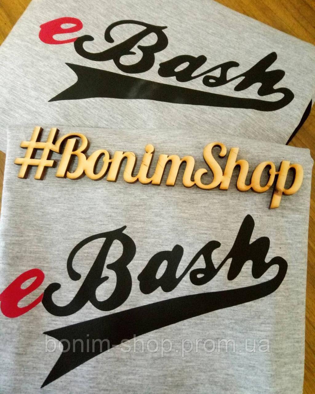 Серый женский свитшот с принтом eBash